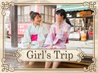 【わくわく◇女子旅】浴衣でお散歩♪デザートがグレードUP♪