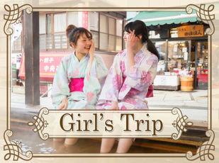 【わくわく◇女子旅】浴衣でお散歩♪デザートがグレードUP♪ 写真