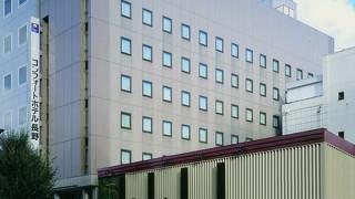 コンフォートホテル長野