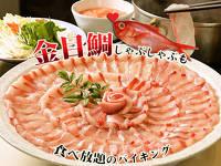 【GoTo対象】美肌温泉&約60種食べ放題のバイキング☆彡