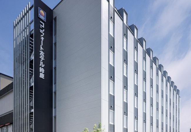 コンフォートホテル鈴鹿 写真