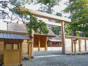 【伊勢神宮参拝へ】ダブルルームご宿泊プラン/駐車場無料 写真