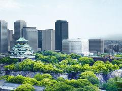 大阪城・京橋のホテル