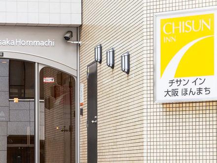 チサンイン大阪ほんまち 写真