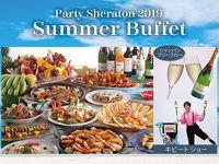 PartySheraton2019 SummerBuffet