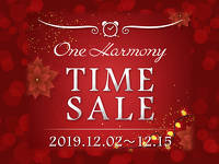 WEB限定 One Harmony 冬のタイムセール