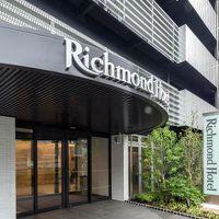 リッチモンドホテル東大阪 写真