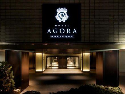 ホテル・アゴーラ大阪守口 写真