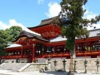 石清水八幡宮 国宝御本社昇殿参拝と歴史探訪プラン