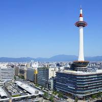 京都タワーホテル 写真