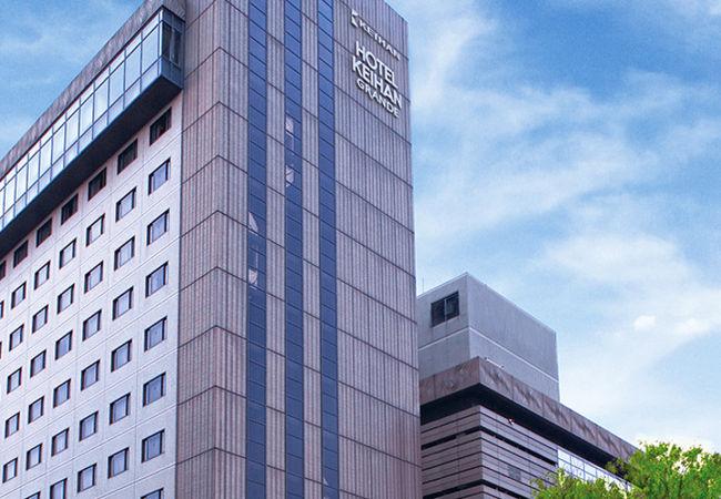 ホテル京阪京都グランデ 写真
