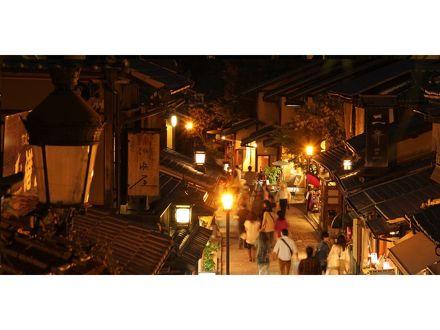 京都ロイヤルホテル&スパ 写真