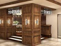 「FINE DINING & LOUNGE TORIKO」!