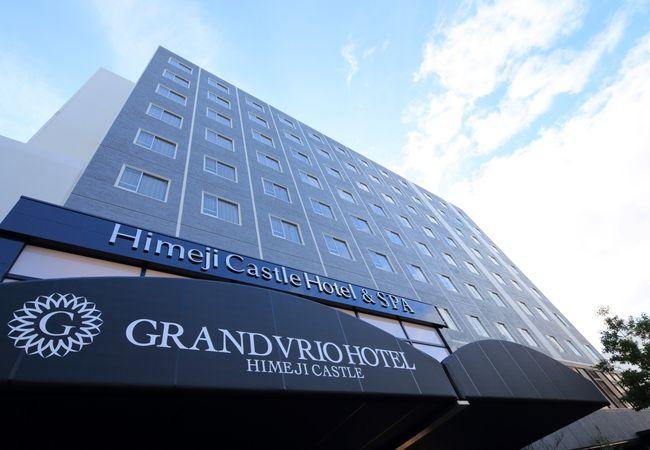 姫路 キャッスル グランヴィリオ ホテル 駐 車場