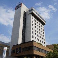 アパホテル<鳥取駅前> 写真