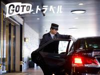 GoToトラベルキャンペーン割引対象「駐車場無料」特典プラン