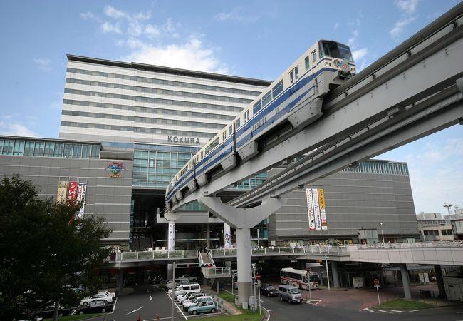 アパホテル<小倉駅前> 写真