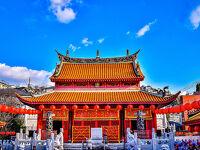 【これぞ中国の伝統美】長崎孔子廟チケット付きプラン