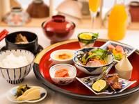 ベストレート保証 世界文化遺産登録記念 和華蘭朝食付プラン