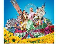 ~花の街~フラワーフェスティバル