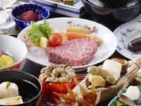 【GoTo対象】最大35割引★夕食は「ステーキ会席」