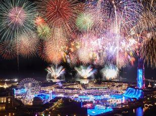 【12/30限定!】ようこそ2020年♪令和初カウントダウン 写真