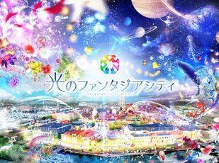 【NEW】光のファンタジアシティOPEN記念プラン(朝食付) 写真
