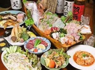 ホテル周辺の人気飲食店ディナーチケット3000円&朝食付! 写真