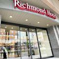 リッチモンドホテル鹿児島金生町 写真