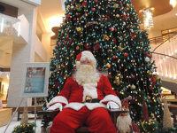 クリスマススペシャルイベント