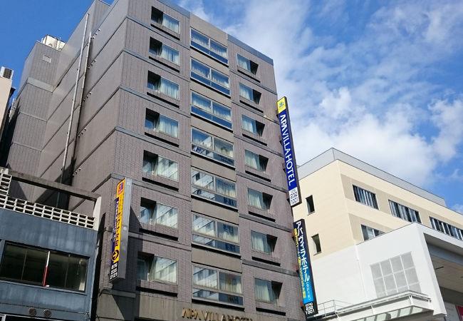 アパヴィラホテル<金沢片町>(アパホテルズ&リゾーツ) 写真