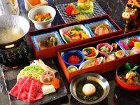 【ふくしまプライド。】福島の食材を五感で楽しむ 新鮮食材♪
