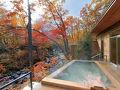 [お得情報]「蔵王の森」がつくる美と健康の温泉宿 ゆと森倶楽部