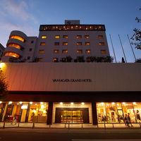 山形グランドホテル 写真