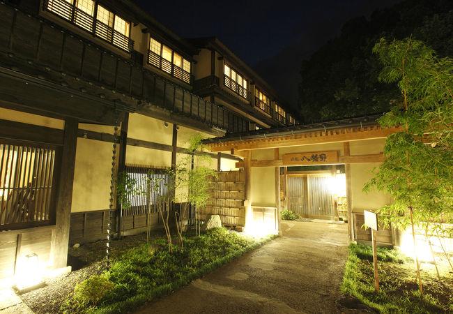 八幡野温泉郷 杜の湯 きらの里 写真