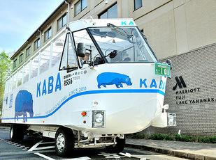 夏休み2日間限定、KABAがホテルにやってくる! 写真