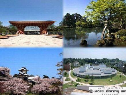 天然温泉 加賀の湧泉 ドーミーイン金沢 写真