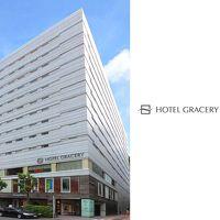 ホテルグレイスリー銀座 写真