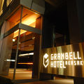 赤坂グランベルホテル 写真