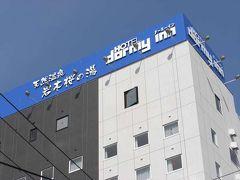 弘前のホテル
