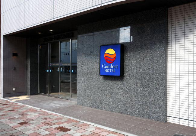 コンフォートホテル北見 写真