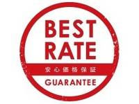 【最低価格保証】公式HPからの予約だからこそお得な最安料金♪