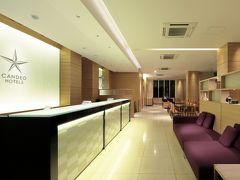 半田・武豊のホテル