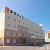 チサンイン 大村長崎空港