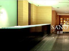 佐野のホテル
