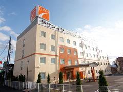 稲敷・阿見のホテル