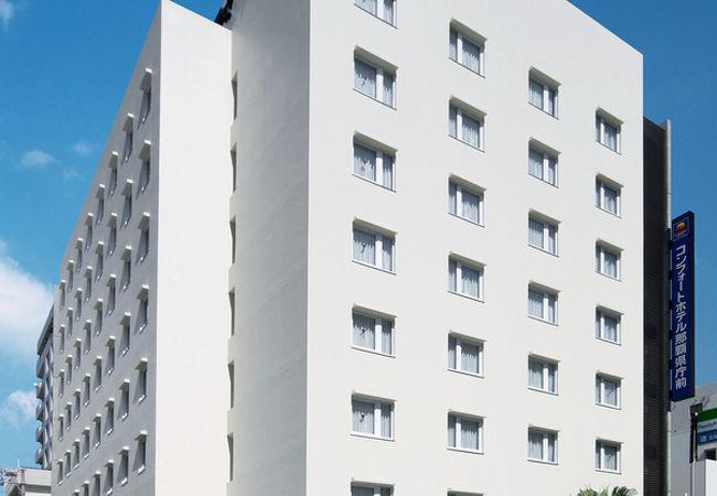 コンフォートホテル那覇県庁前 写真