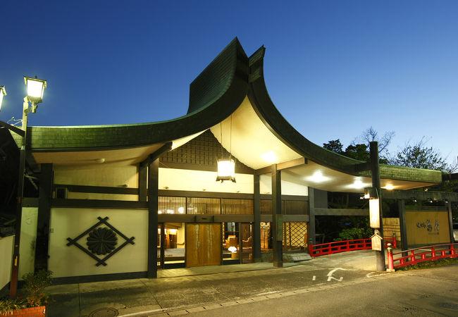 修善寺温泉 湯回廊 菊屋 写真