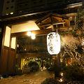 飛騨花里の湯 高山桜庵 写真