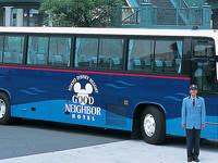 ホテル公式サイトでお得に予約♪TDR無料シャトルバスも便利!